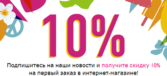Акции THE BODY SHOP в г.Трускавец